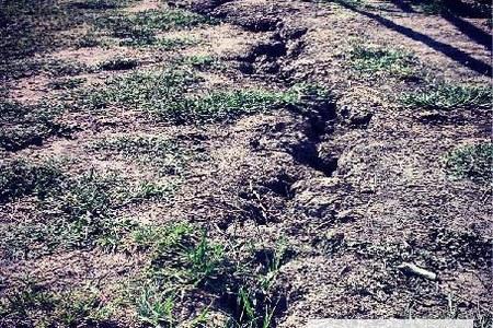 Presenza di fratture o di sprofondamenti nel terreno, Ferrara, 2013