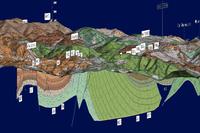 Foglio 218 - Cartografia 3D