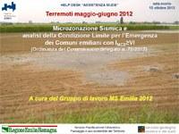 presentazione ord.70/2012