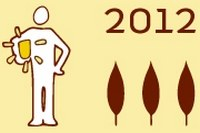 premio sviluppo sostenibile 2012